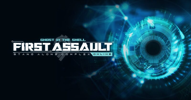 Découverte de Ghost in the Shell Stand Alone