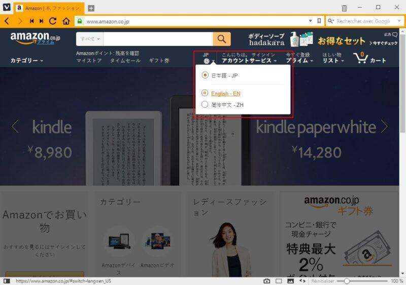 Comment acheter un jeu sur le eShop japonais