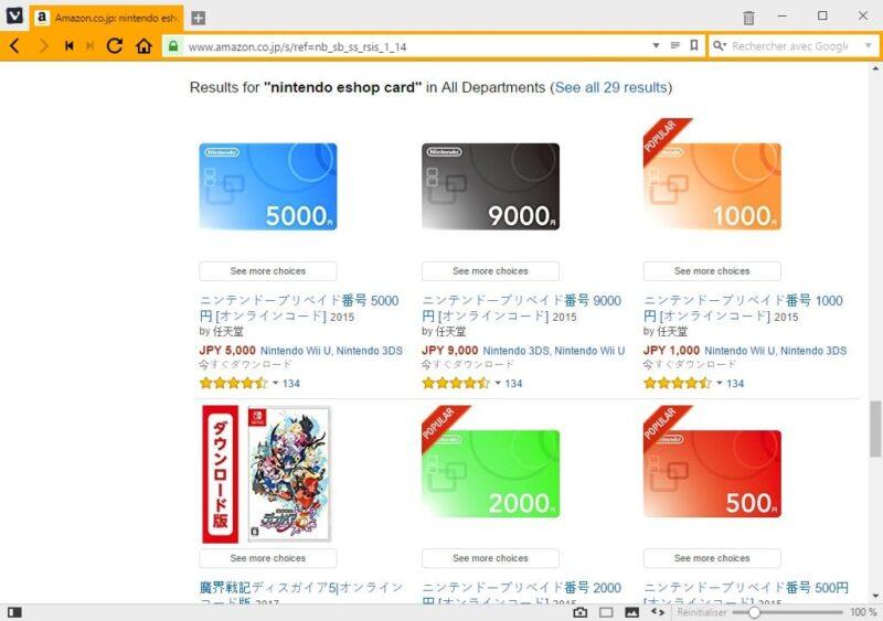 Dossier: Comment acheter un jeu sur le eShop japonais? 8