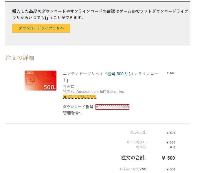 Dossier: Comment acheter un jeu sur le eShop japonais? 9