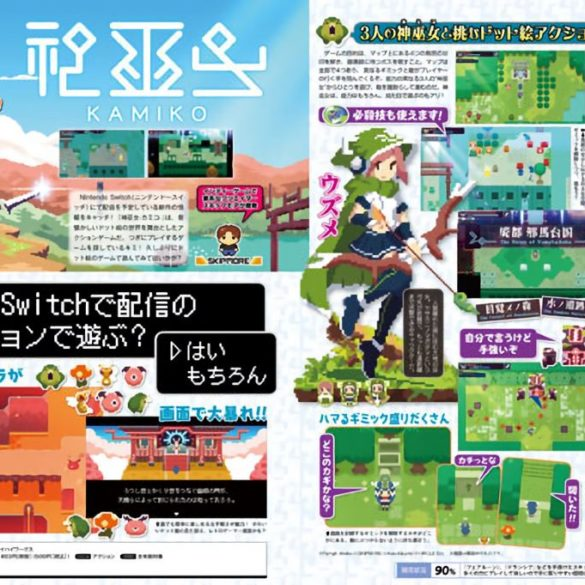 Dossier: Comment acheter un jeu sur le eShop japonais? 3